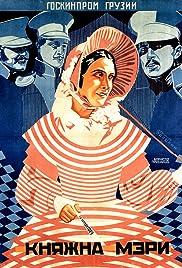 Tavadis asuli Meri Poster