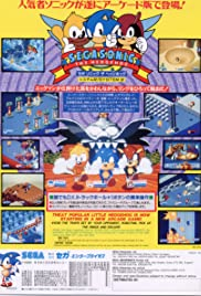 SegaSonic the Hedgehog (1993) Poster - Movie Forum, Cast, Reviews
