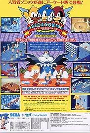 SegaSonic the Hedgehog Poster
