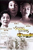Image of The Soong Sisters