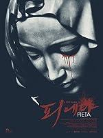 Pieta(2012)