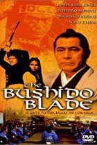Image of The Bushido Blade
