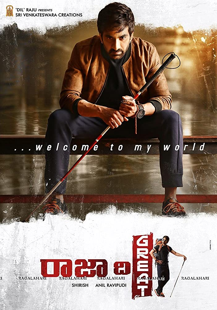 Raja the Great movies online free telegu