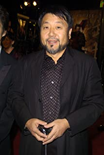Aktori Masato Harada