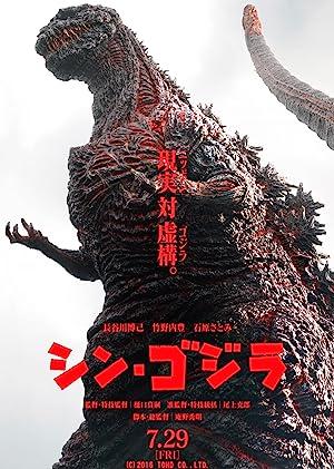 ver Godzilla: Resurgence