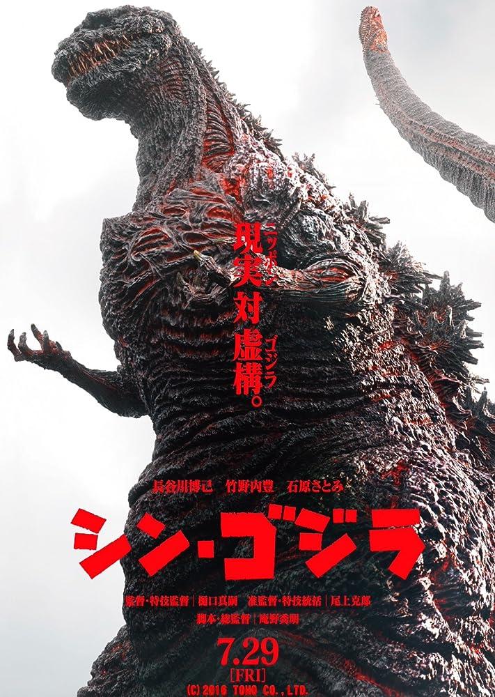 Shin Godzilla 2016 720p HEVC BluRay x265 800MB
