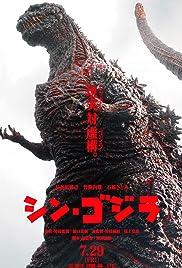 Shin Gojira / Shin Godzilla