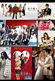 Repeat I Love You Poster