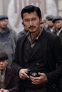 Aktori Nicholas Tse