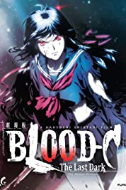 Blood-C The Last Dark (2012)