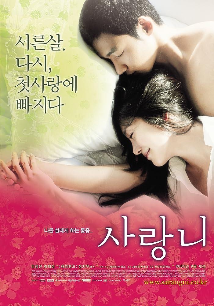 Blossom Again (Sarangni) (2005) Tagalog Dubbed