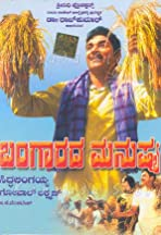 Bangarada Manushya