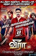 Veera Tamil(2018)