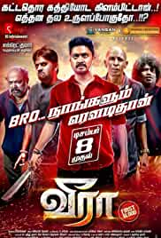 Veera (2018) Tamil Full Movie Watch Online