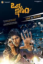Okka Kshanam download movie free