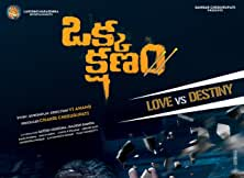 Okka Kshanam Telugu Movie 2017
