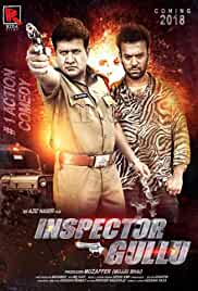 Inspector Gullu (2018) Hindi Full Movie Watch Online