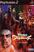 Image of Virtua Fighter 4
