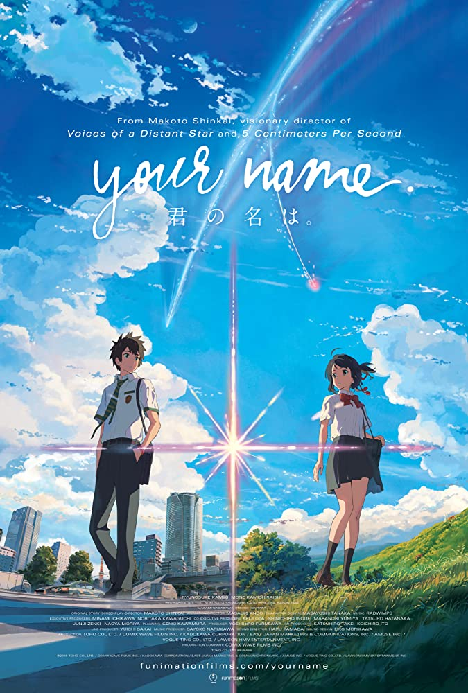 Theatrical poster for Your Name