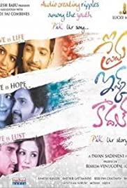 Prema Ishq Kaadhal Full Movie Watch Online Free
