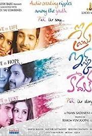 Prema Ishq Kaadhal Full Movie Watch Online Free