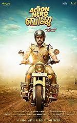Action Hero Biju(2016)
