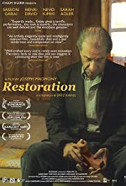 Boker Tov Adon Fidelman(2011) Poster - Movie Forum, Cast, Reviews