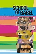 Image of School of Babel