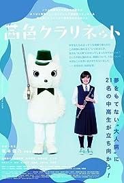 Akane-iro kurarinetto Poster