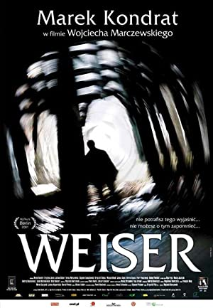 Weiser 2001 with English Subtitles 10