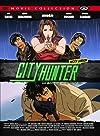 City Hunter Special: Kinkyû namachûkei!? Kyôakuhan Saeba Ryô no saigo