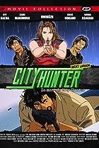 Image of City Hunter Special: Kinkyû namachûkei!? Kyôakuhan Saeba Ryô no saigo