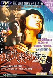 Yue kuai le, yue duo luo Poster