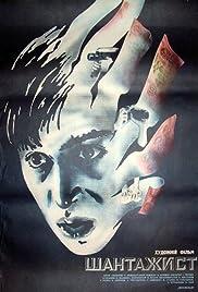 Shantazhist Poster