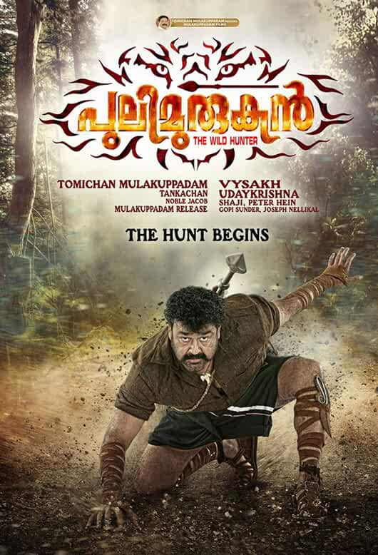 Pulimurugan 2016 Hindi Dual Audio 480p BluRay full movie watch online freee download at movies365.lol