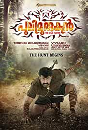 Pulimurugan 2016 720p UNCUT BluRay 720p 1.7GB [Hindi DD 2.0 – Malayalam DD 5.1] ESubs MKV