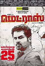 Gangs Of Madras (Madras) (Hindi)