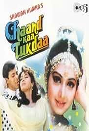 Chaand Kaa Tukdaa Poster
