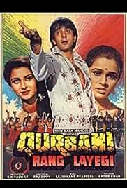 Qurbani Rang Layegi Poster