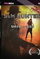 Image of S&M Hunter