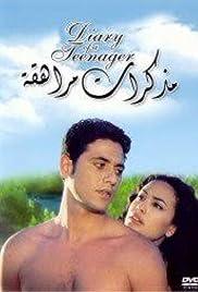 Mothakerat morahkah(2001) Poster - Movie Forum, Cast, Reviews