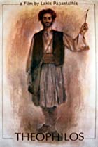 Image of Theophilos