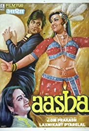 Aasha (1980) Poster - Movie Forum, Cast, Reviews