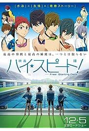 Nonton Film High Speed!Free!Starting Summer (2015)