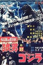 Image of Godzilla vs. Wolfman