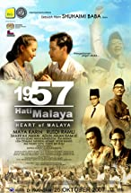 Primary image for 1957: Hati Malaya