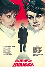 Voenno-polevoy roman (1983) Poster - Movie Forum, Cast, Reviews