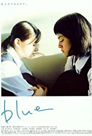 Blue (2002) Poster - Movie Forum, Cast, Reviews
