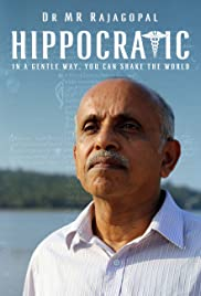 Hippocratic Poster