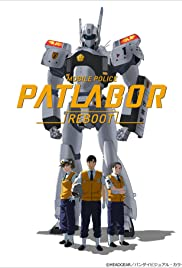 Mobile Police Patlabor Reboot